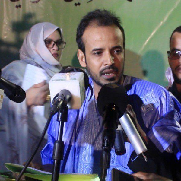 Mouhamed-Lemine-El-Wavi
